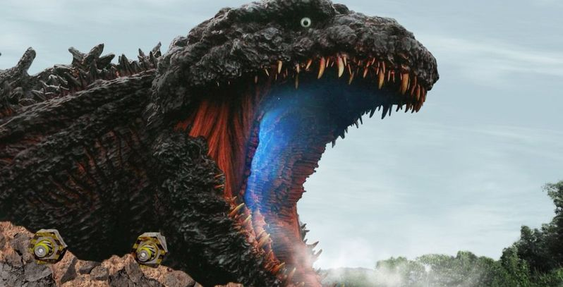 Godzilla Theme Park Attraction image #1