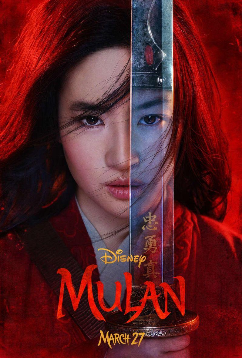 <strong><em>Mulan</em></strong> Poster 2020