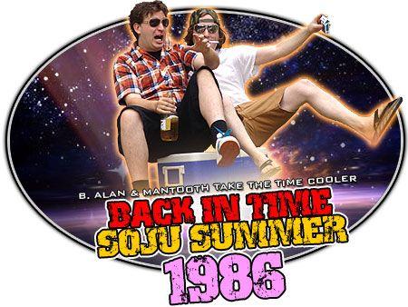 Soju After Movie Summer of 1986