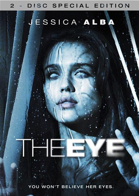 <strong><em>The Eye</em></strong> DVD