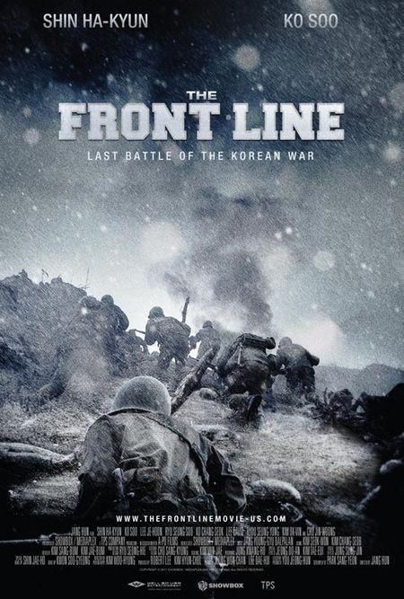 <strong><em>The Front Line</em></strong> Poster