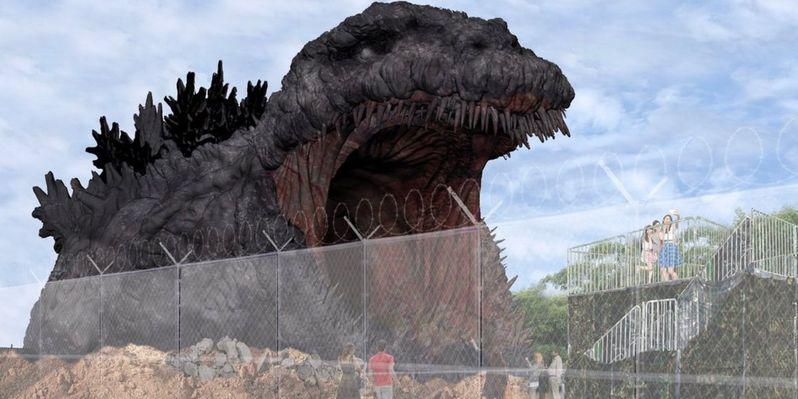 Godzilla Theme Park Attraction image #2