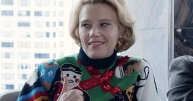 Office Christmas Party Clips Get Naughty with Jennifer Aniston & Kate McKinnon