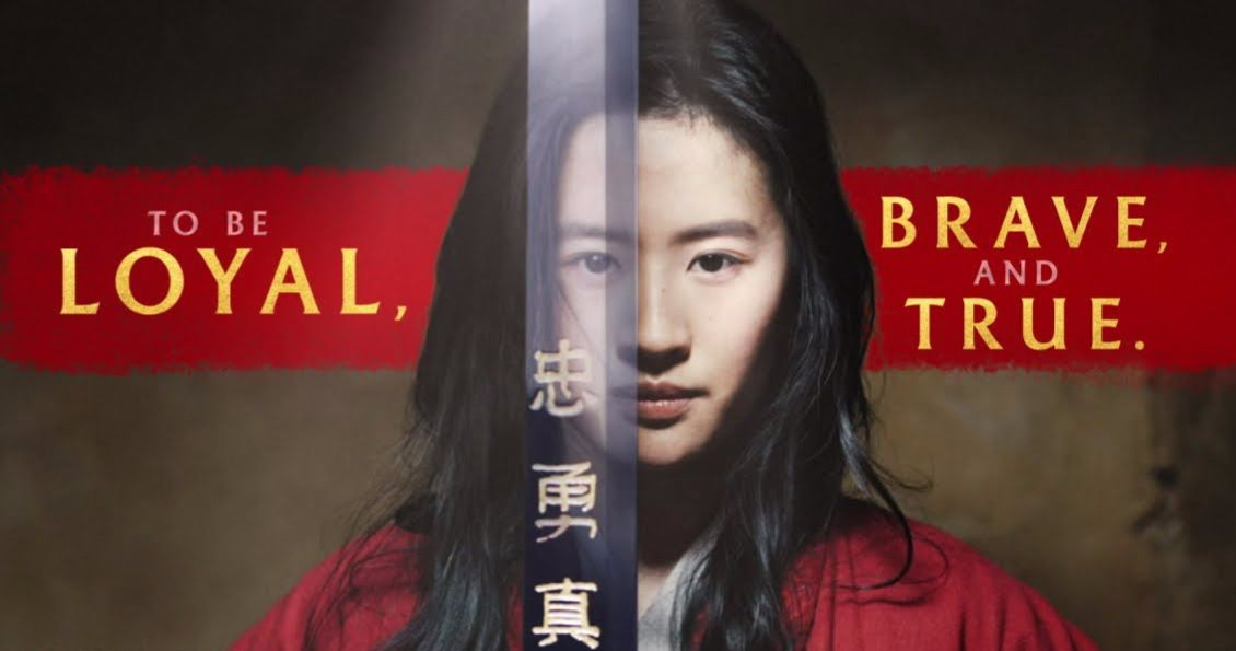 Mulan Special Look Features New Christina Aguilera Song Loyal Brave True
