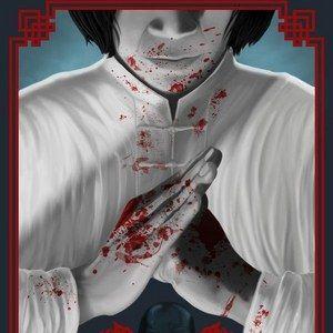 Man of Tai Chi Alternate Poster