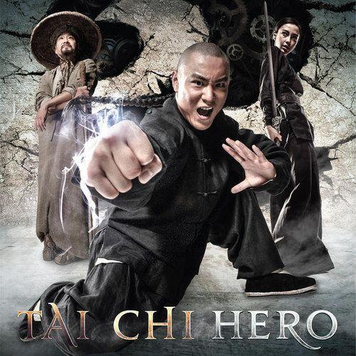 Tai Chi Hero Clip [Exclusive]