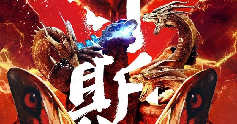 f7cf98f74e9 Rodan's Theme Arrives Alongside Toho Style Godzilla: King of the Monsters  Poster