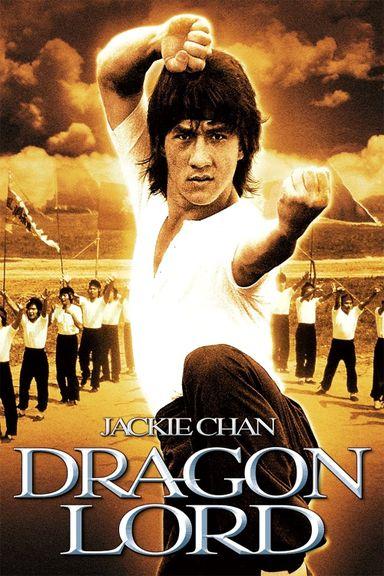 Dragon Strike (1982)