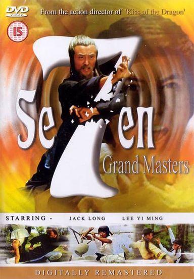 7 Grandmasters (1977)