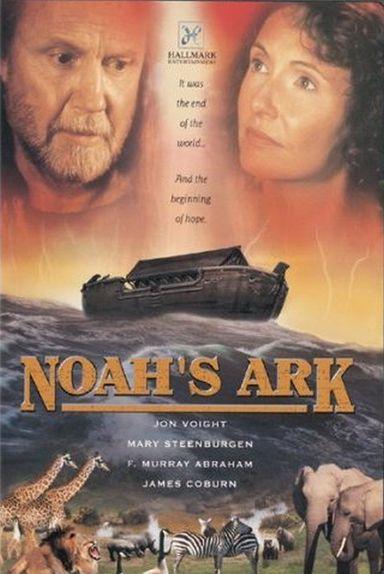 Noah's Ark (1999)