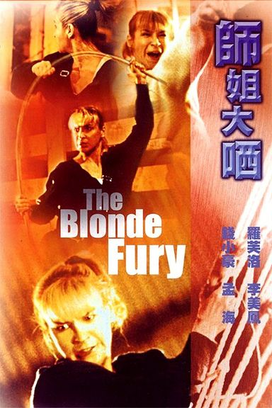 The Blonde Fury (1989)