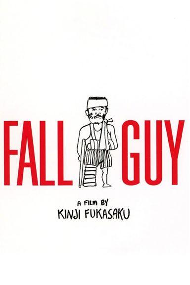 Fall Guy (1982)