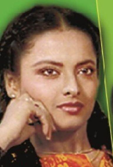 Jeevan Dhaara (1982)