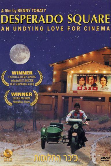 Desperado Square (2001)
