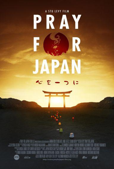 Pray for Japan (2012)
