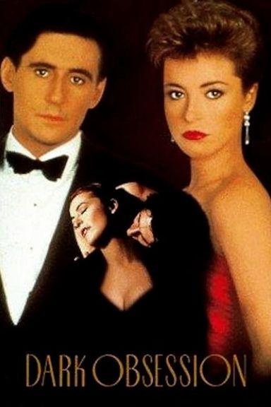 Diamond Skulls (1989)