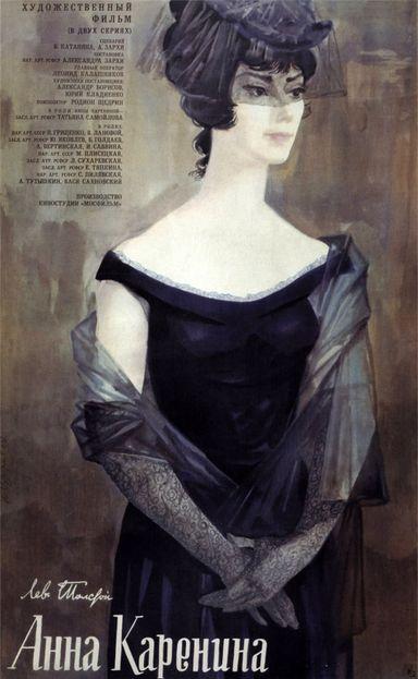 Anna Karenina (1967)