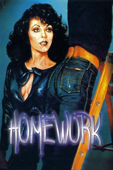 Homework (1982)
