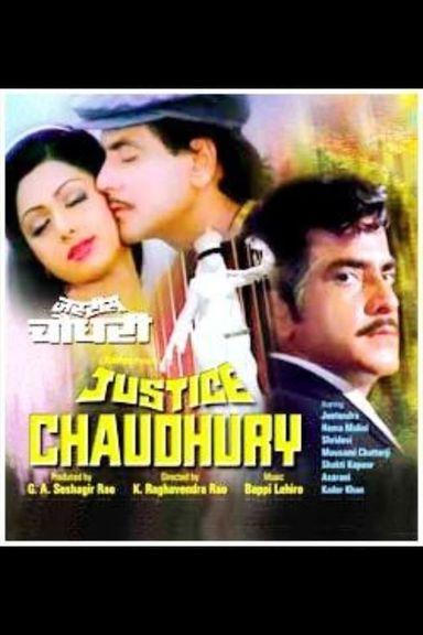 Justice Chaudhury (1983)