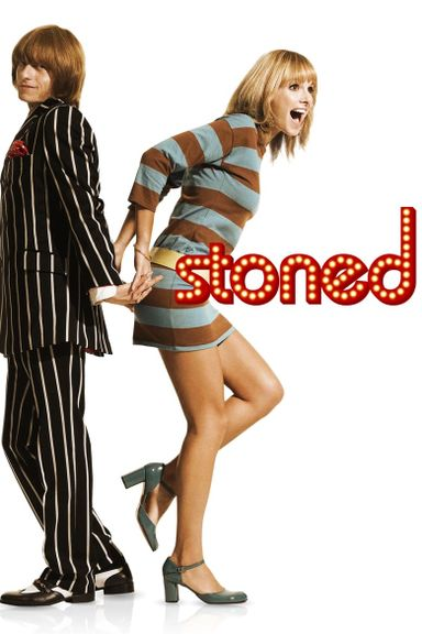 Stoned (2005)