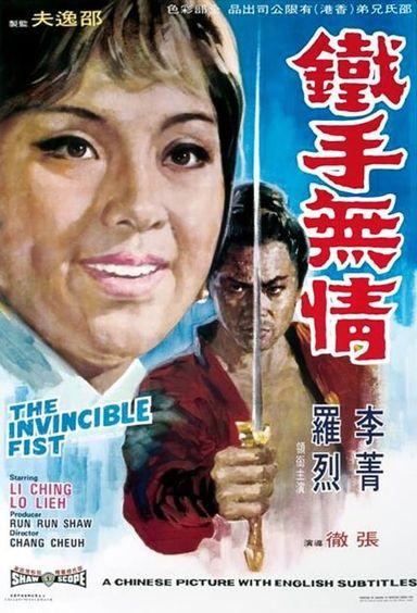 1969 June Movies-5950