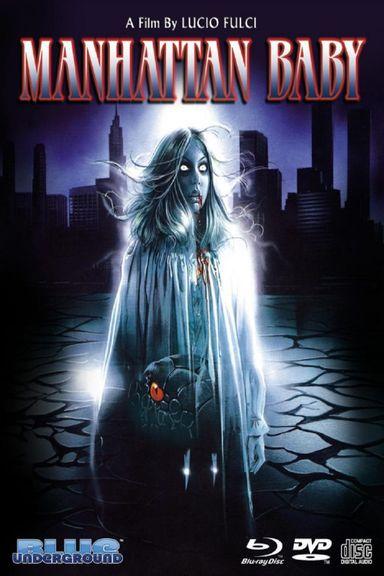 Eye of the Evil Dead (1982)