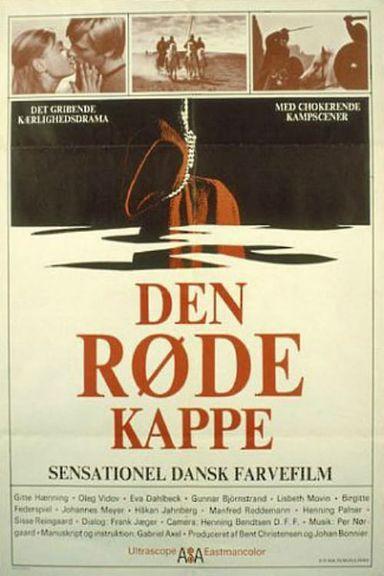 Hagbard and Signe (1967)