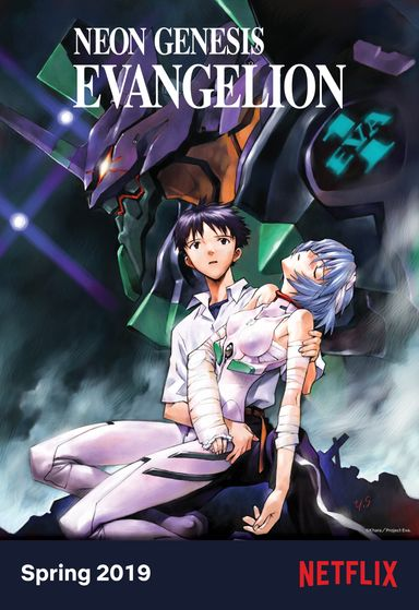 Neon Genesis Evangelion (2019)