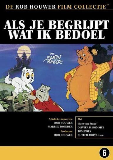 Dexter the Dragon & Bumble the Bear (1983)