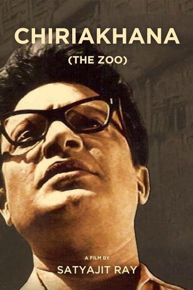 Chiriyakhana (1967)