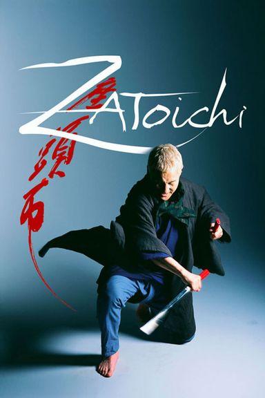The Blind Swordsman: Zatoichi (2003)