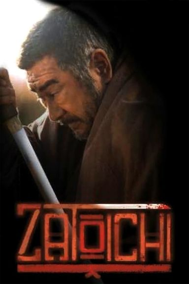 Zatôichi (1989)