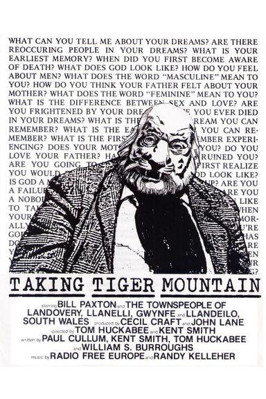 Taking Tiger Mountain (1982)