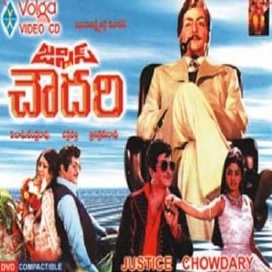 Justice Chowdhary (1982)