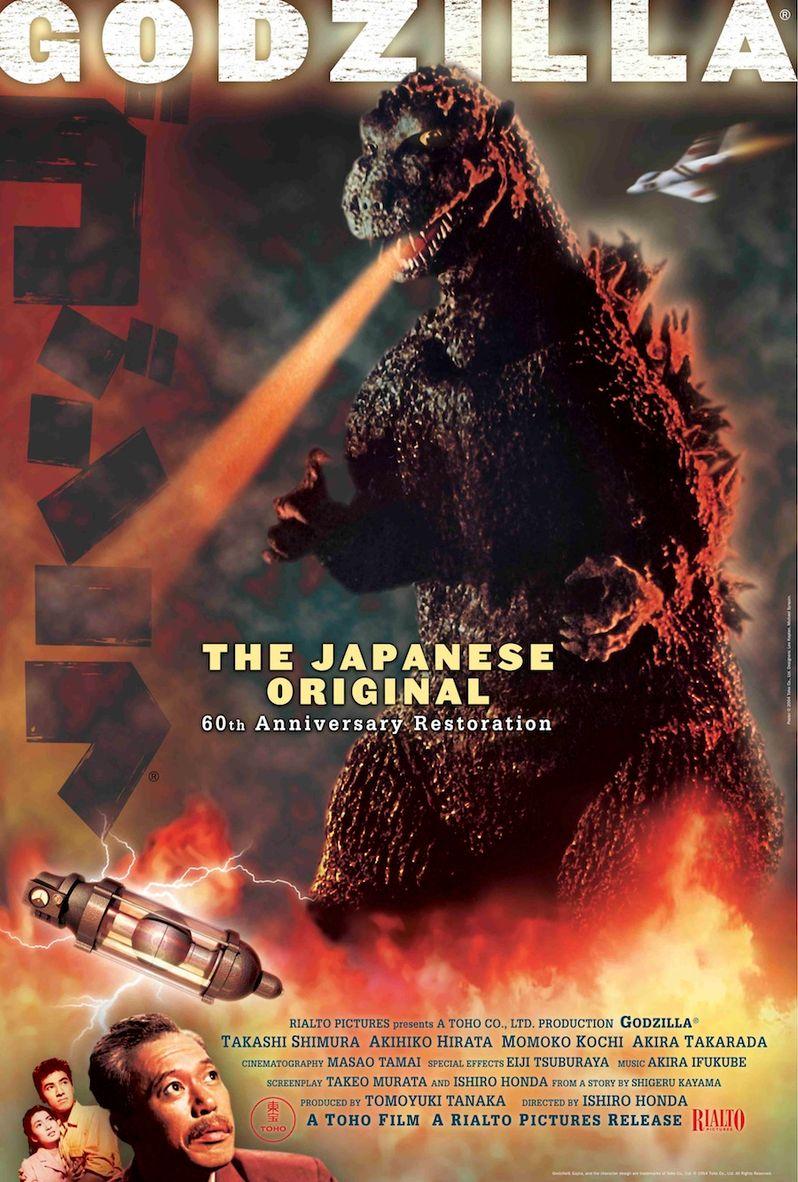 <strong><em>Godzilla</em></strong> Poster