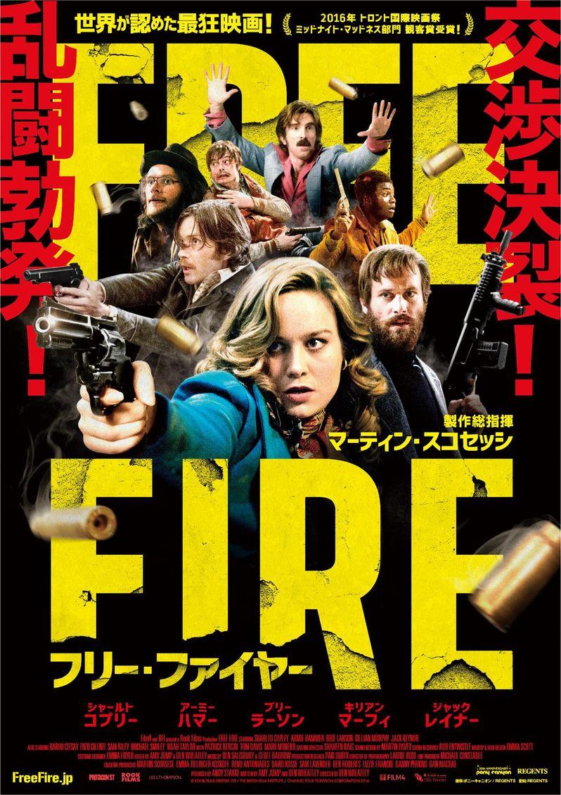 Free Fire photo 5