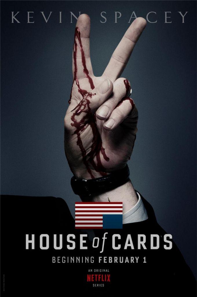 <strong><em>House of Cards</em></strong> Poster