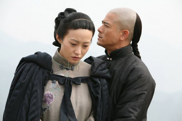 Christina Yao discusses her directorial debut <strong><em>Empire of Silver</em></strong>