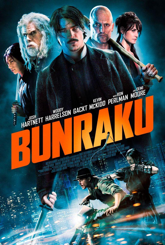<strong><em>Bunraku</em></strong> Poster