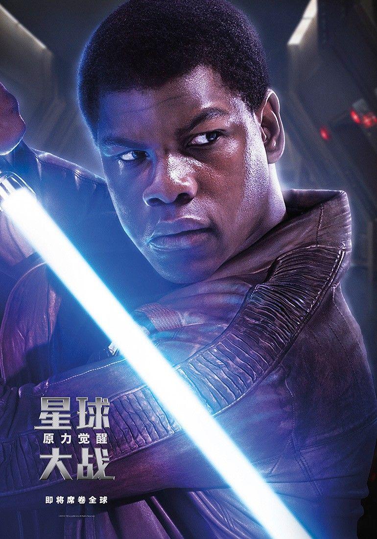 <strong><em>Star Wars: The Force Awakens</em></strong> Poster 1