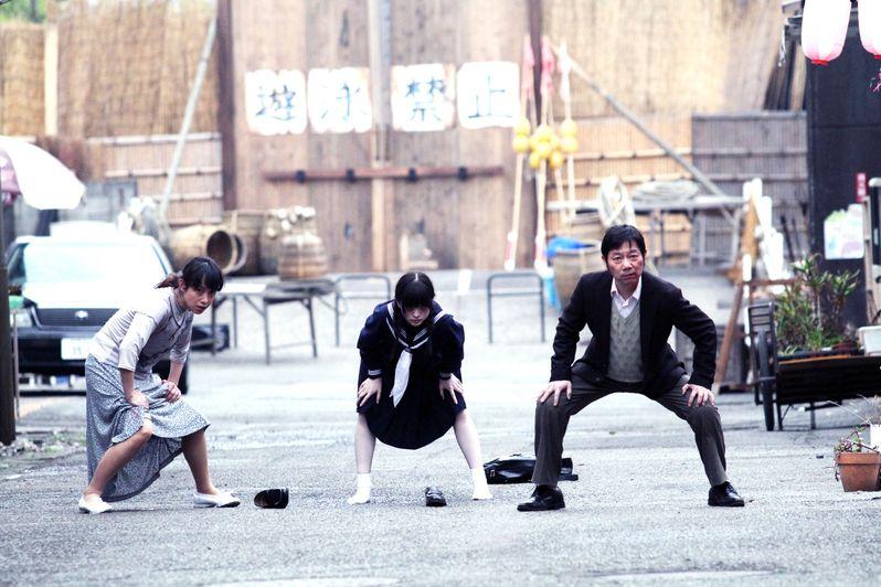 <strong><em>Yakuza Apocalypse</em></strong> photo 5