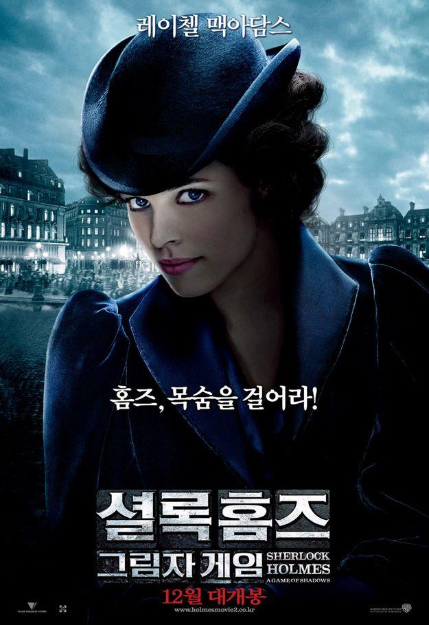 <strong><em>Sherlock Holmes: A Game of Shadows</em></strong> Rachel McAdams Poster