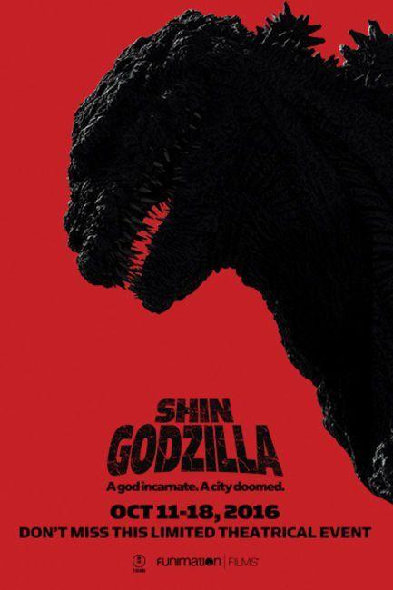 <strong><em>Shin Godzilla</em></strong> Poster
