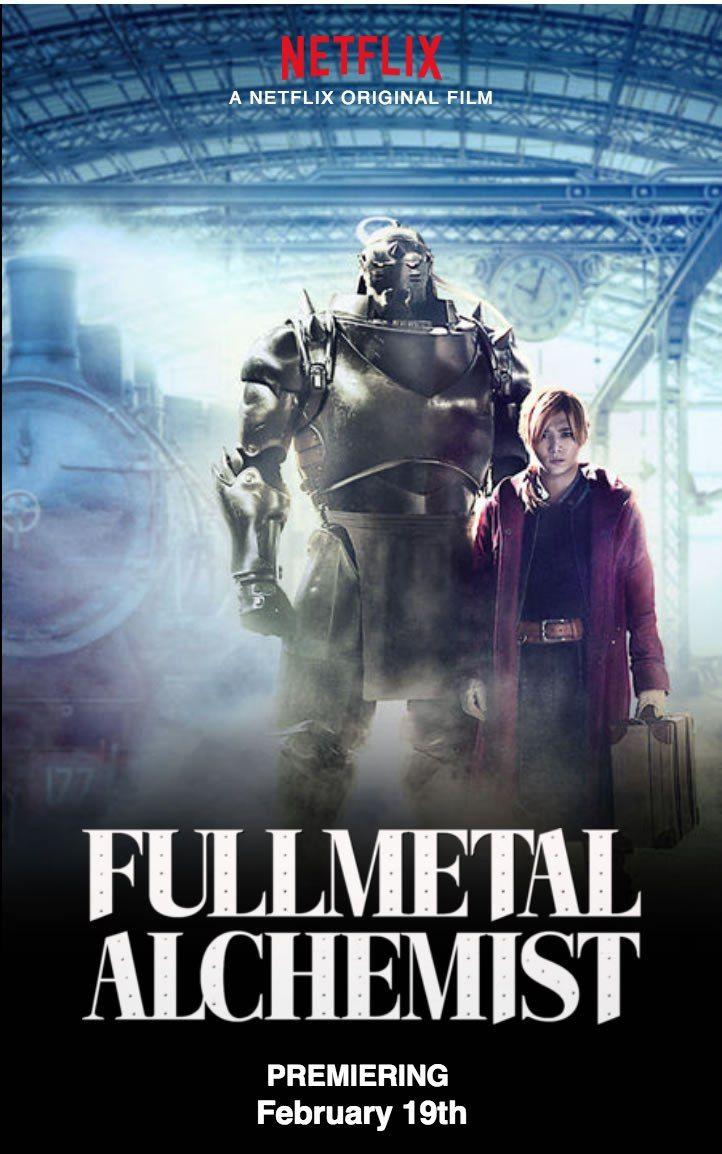 <strong><em>Fullmetal Alchemist</em></strong> Netflix Poster