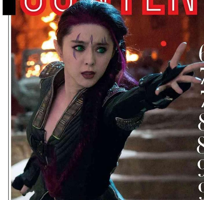X-Men: Days of Future Past: Young Scarlet Witch and Blink ...