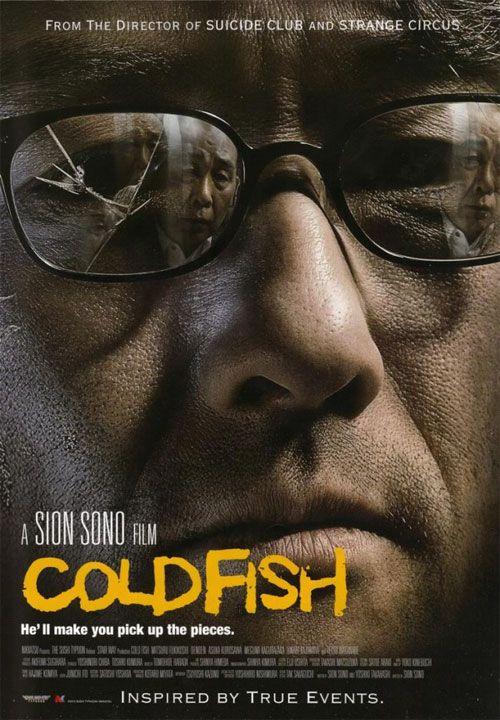 <strong><em>Cold Fish</em></strong> Poster