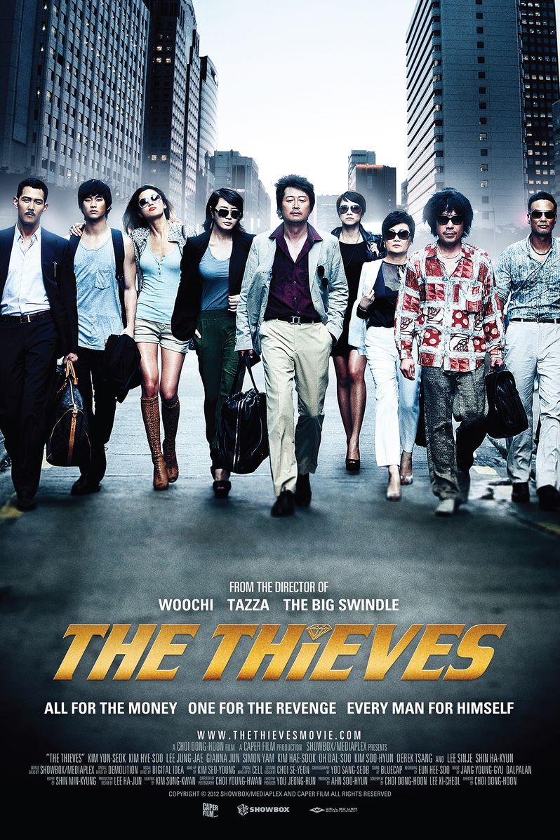 <strong><em>The Thieves</em></strong> Poster