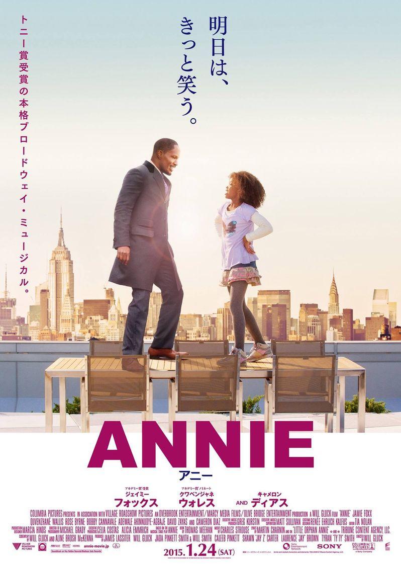 <strong><em>Annie</em></strong> photo 4