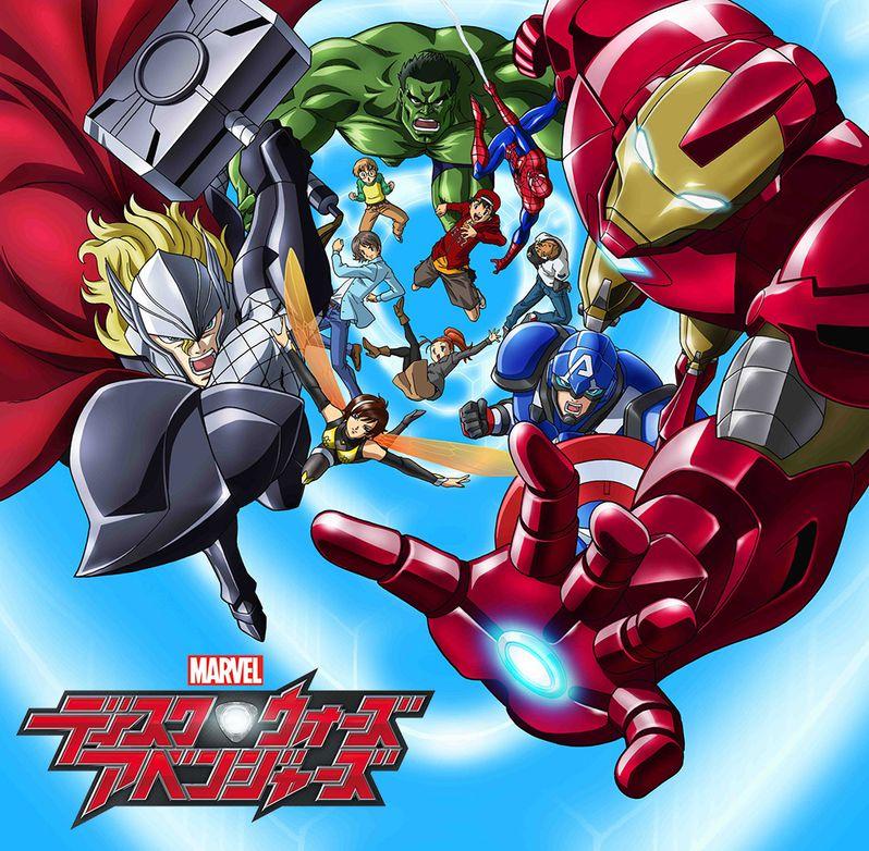 <strong><em>Marvel Disk Wars: The Avengers</em></strong>