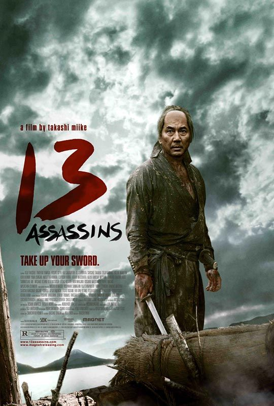 <strong><em>13 Assassins</em></strong> Poster